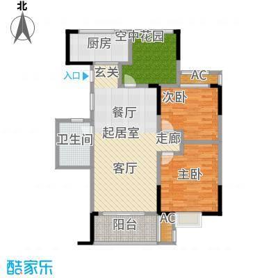 西湖君庭88.00㎡H户型3室2厅1卫