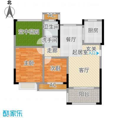 西湖君庭89.00㎡A户型3室2厅1卫