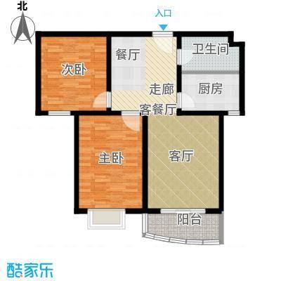 绿都皇城95.55㎡22-2户型2室2厅1卫