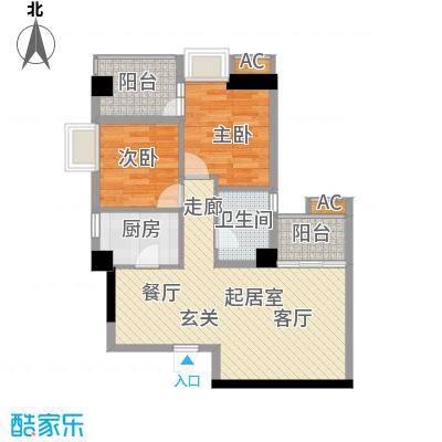 熙城熙城户型图C3户型2室2厅1卫QQ