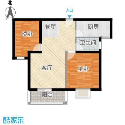 滨海国际93.61㎡B户型2室2厅1卫