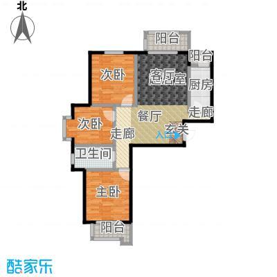 源盛嘉禾117.00㎡高层D户型3室2厅1卫