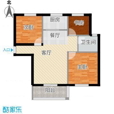 滨海国际98.17㎡4/7号楼F2户型3室2厅1卫
