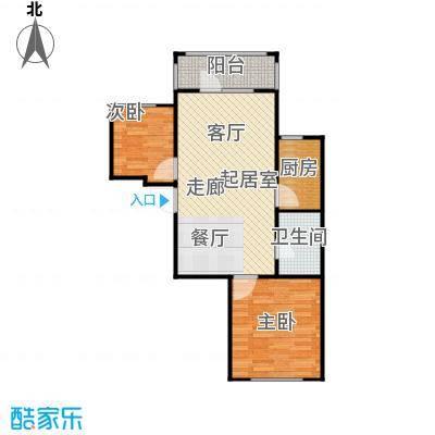和谐牡丹园86.00㎡A户型2室2厅1卫