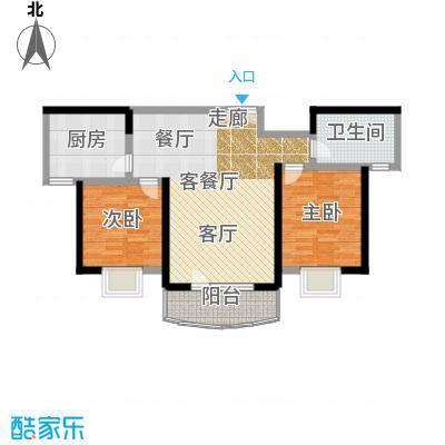 名京公园1号98.12㎡B1户型2室2厅1卫