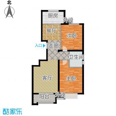 惠腾公寓两室两厅一卫 95㎡户型2室2厅1卫