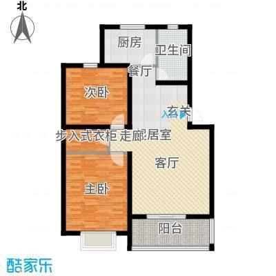 公元209992.67㎡5号楼、10号楼、14号楼户型2室2厅1卫
