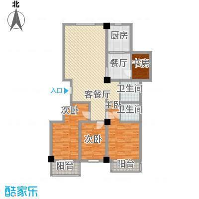 陵川信合苑C型户型4室2厅2卫