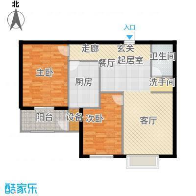 金沃向阳城97.38㎡B1户型两室两厅一卫户型2室2厅1卫