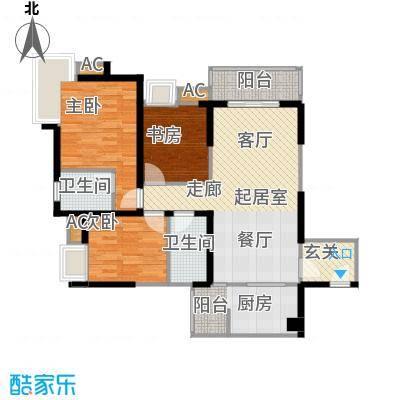 翰城国际118.82㎡翰城国际户型图户型3室2厅2卫
