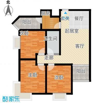 学府街区93.00㎡93平米三室两厅一厨一卫户型