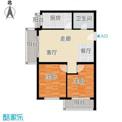 滨海新城G户型2室2厅