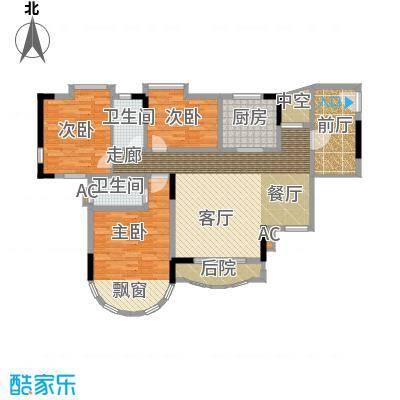 茗雅荟139.00㎡A户型03单位户型3室2厅2卫