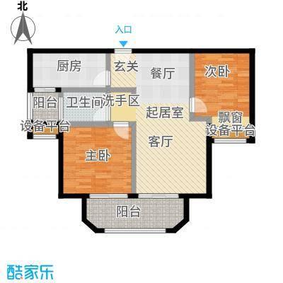 华城泊郡二期93.00㎡17号楼两室两厅一卫93平米赠送8平米C户型2室2厅1卫
