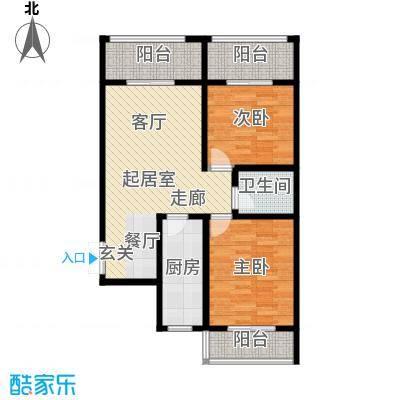 高新领域90.00㎡90平米两室两厅一卫户型