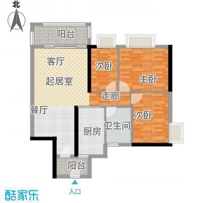 珠江嘉园90.00㎡11栋A梯06单元户型3室1卫1厨