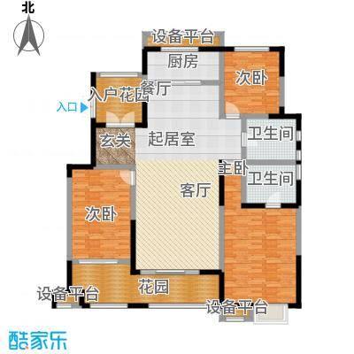 华润仰山・红叶林160.00㎡三室两厅两卫户型3室2厅2卫