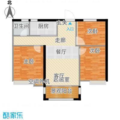 金榜府邸104.00㎡E1户型3室2厅1卫