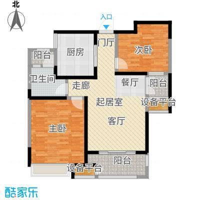 苏宁天�御城浪漫小筑86.77-87.51平户型2室2厅1卫