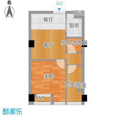 中城国际广场A9户型1室1厅1卫