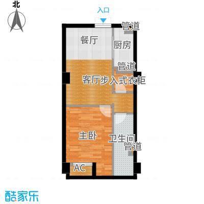 中城国际广场56.00㎡A9户型(56-70平米)户型1室1厅1卫