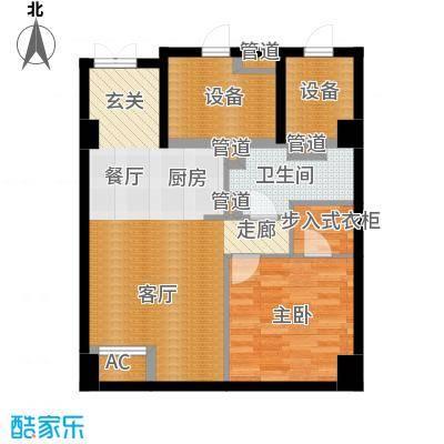 中城国际广场66.00㎡A7户型(66-75平米)户型1室1厅1卫