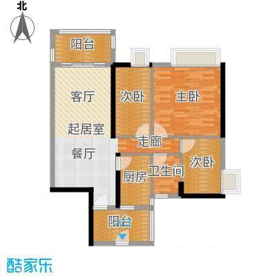 珠江嘉园90.00㎡10栋B梯06单元户型3室1卫1厨