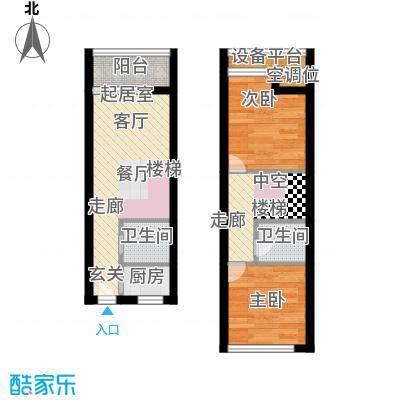 金艺百汇广场50.00㎡A户型2室2厅2卫