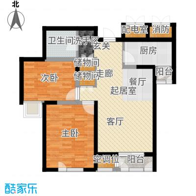 天房美域豪庭02户型2室2厅1卫