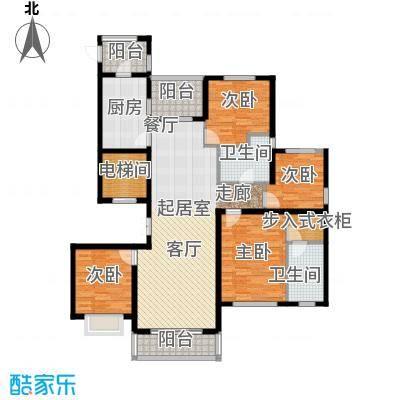 中房颐园143.00㎡A1户型4室2厅2卫