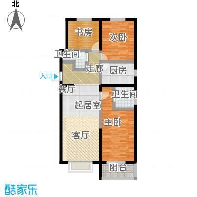 水畔明珠125.93㎡E户型三室两厅两卫户型3室2厅2卫