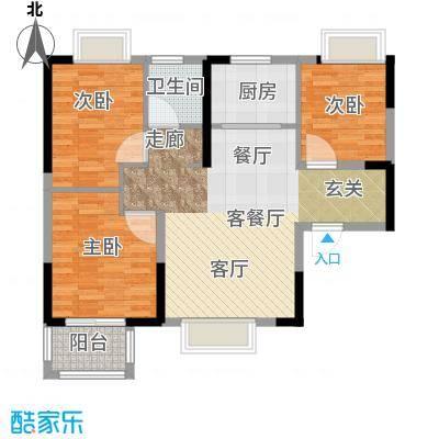 荣盛莉湖春晓84.25㎡B1户型3室1厅1卫1厨