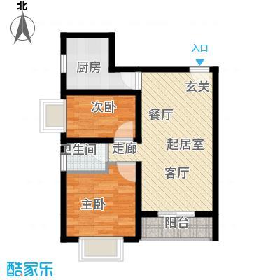 海韵馨园60.79㎡2#b户型2室2厅1卫