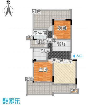 君山公馆88.53㎡A7栋1单元01七层户型2室2厅1卫