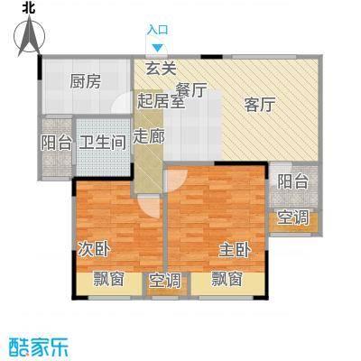 香颂小镇72.00㎡N3户型2室2厅1卫
