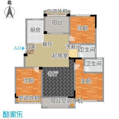 御景豪庭150.00㎡39#H1户型3室2厅2卫