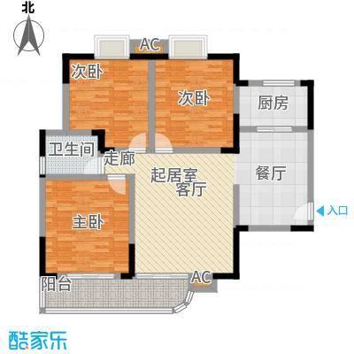 长城国际广场110.00㎡A户型 三室两厅一厨一卫 110平米户型3室2厅1卫
