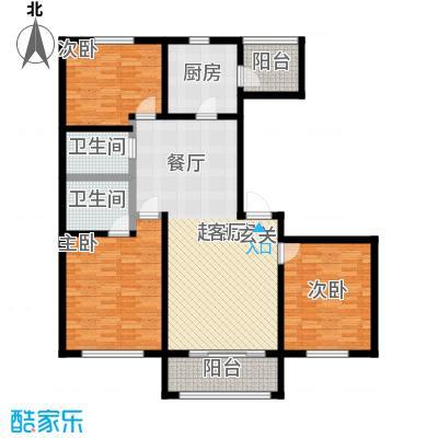 昆仑唐人中心128.00㎡A2户型3室2厅2卫