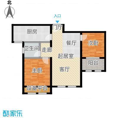 明佳花园80A户型2室2厅1卫