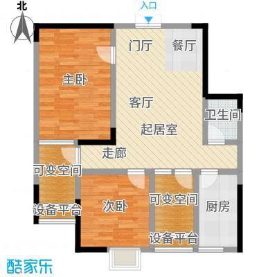 东湖尚�户型2室1卫1厨