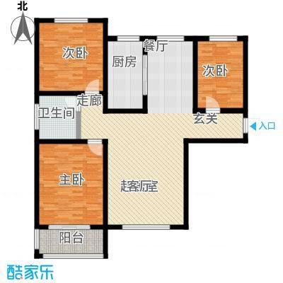 书香水韵113.43㎡A户型3室2厅1卫