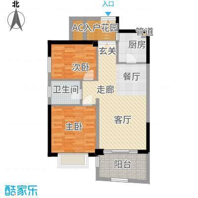 华融琴海湾87.00㎡A1户型2室2厅1卫