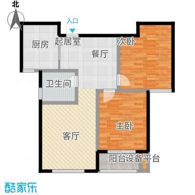 海洋城79.00㎡D1户型 1-8层户型2室2厅1卫