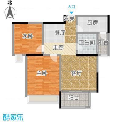 新湖明珠城86.00㎡A2户型2室2厅1卫