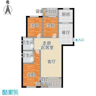 海洋城136.00㎡C3-7户型 2-9层户型3室2厅2卫