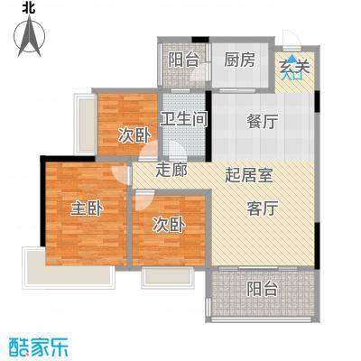 中澳春城92.00㎡7、8栋0203户型92平米三房户型CC