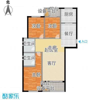 海洋城139.00㎡C1户型2-9层户型3室2厅2卫