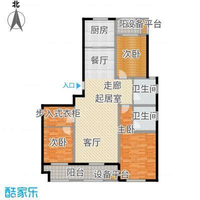 海洋城139.00㎡B9户型 2-9层户型3室2厅2卫