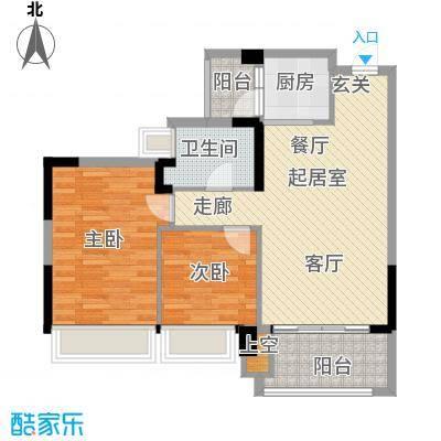 中澳春城76.00㎡91011栋010476平米两房户型QQ