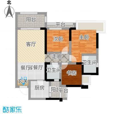 保利国际城88.80㎡翡丽湾H3户型3室2厅2卫